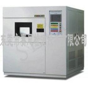 三箱不動式冷熱沖擊試驗箱