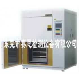 兩箱移動式溫度沖擊試驗箱