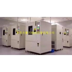 高低温变化湿热试验箱
