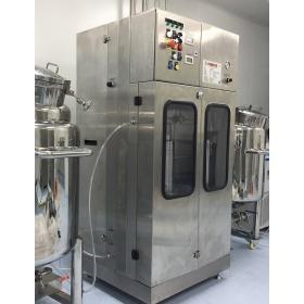 nG7575-IC高壓微射流均質機
