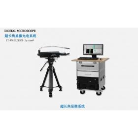 励扬LY-WN-SLDM500超长焦显微镜