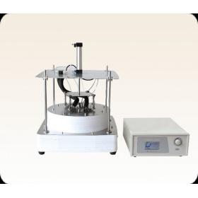 DZDR-RL 热流法导热仪(低温)