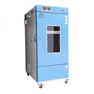 溱孚科技  药品稳定性试验箱(二代)LHH