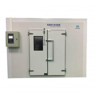 溱孚科技  步入式恒温试验室DHG