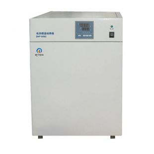 溱孚科技   电热恒温培养箱DHP