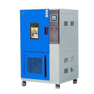 溱孚科技  高低温(湿热)交变试验箱BPHJ