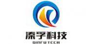 上海溱孚科技有限公司