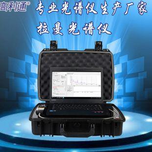 环境工业气体检测仪DOAS系统