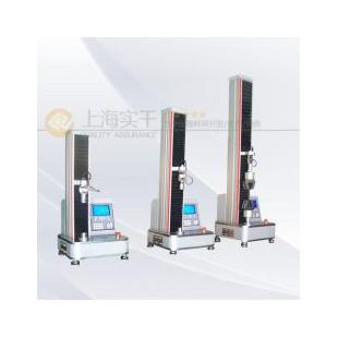 2KN,3KN,5KN万能材料试验机,电子材料万能拉力试验机