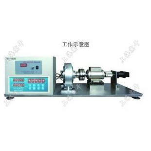 动态扭力测试仪,SGDN动态电机扭力矩测试专用仪器