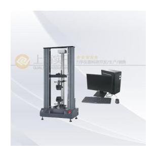 双柱电子万能试验机500N-300KN,微机双柱万能电子伺服拉力试验机