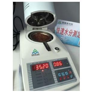 食品安全快速测定仪