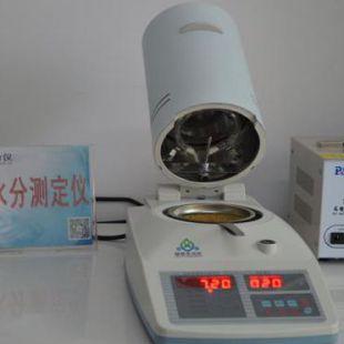 深圳冠亞鹵素水分測定儀SFY-6D