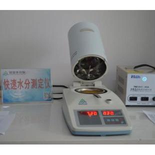 茶叶快速水分测定仪