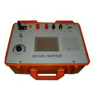 QJ36B-2数字电桥