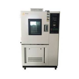 上海弈楷EK50016高低温试验箱