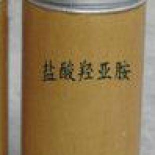 亚胺其它医学仪器90717-16-1