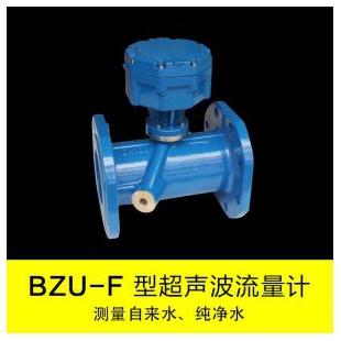 上海佰质超声波流量计BZU-F