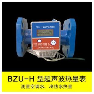 上海佰质转子流量计BZU-H
