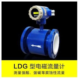 上海佰质电磁流量计LDG