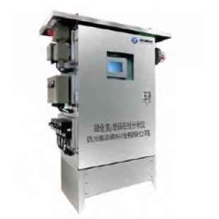 泰兰德  CV01-MDLAS热值分析仪