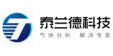 四川泰兰德科技有限公司