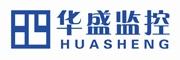 鹤壁华盛监控设备制造有限公司