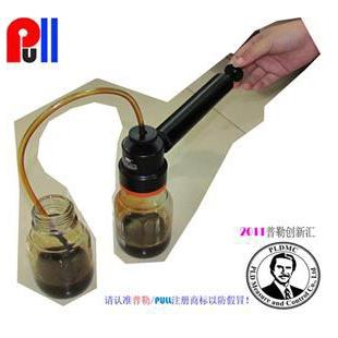 普洛帝液体负压采样器PSD-250