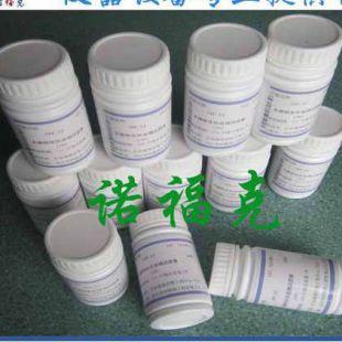 水质硬度测试胶囊50粒/瓶