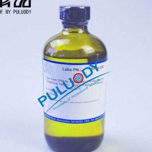 馏程校准标准油500ml/250ml