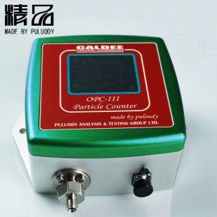 卡尔德在线水液颗粒监测仪OPC-III