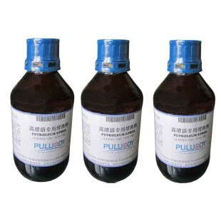 高清洁石油醚