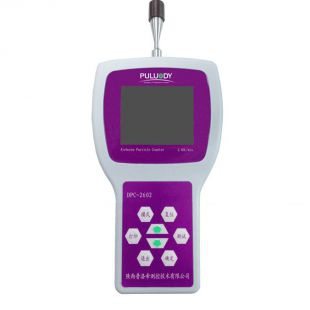 DPC-2602 空氣顆粒計數器
