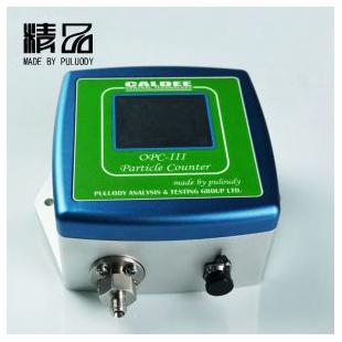 在线油液颗粒分析仪OPC-III