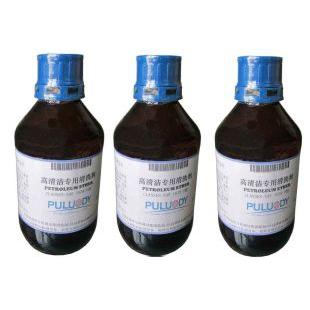 高清洁专用石油醚