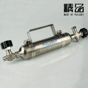 液化气采样钢瓶、采样钢瓶、天然气采样钢瓶