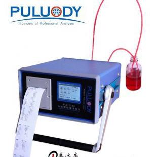 普洛帝可携带式颗粒计数器PLD-0203