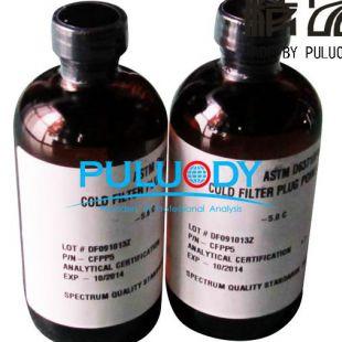 柴油冷滤点标准油