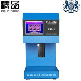 液体微纳米颗粒计数器PMT-2