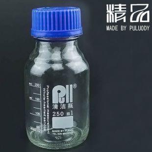 普勒 颗粒度专用取样瓶PS 8011