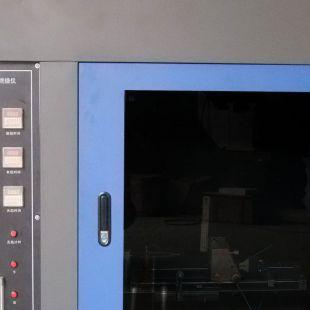 水平垂直燃烧测定仪