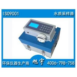 青岛旭宇水质采样器DL-8000H