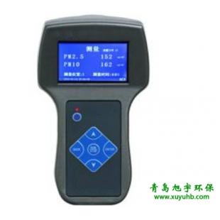 青岛旭宇环保粉尘浓度测定仪XY-580