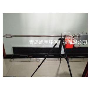 青岛旭宇盐酸雾一体式采样枪XY-GDYQ固定污染源多功能采样枪
