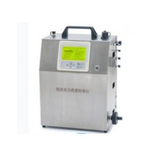 青岛旭宇XY-8000型综合压力流量校准仪