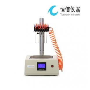 恒信仪器水浴12位氮吹仪HX-NC12W