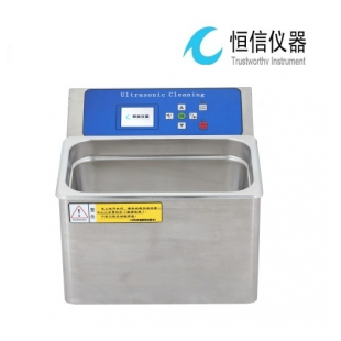 恒信仪器超声波清洗器/超声波清洗机HX-03