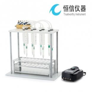 武汉恒信世纪科技有限公司生产HX-08泵流控制架