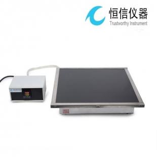 武汉恒信HX-TLC-1型薄层显色加热板
