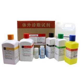 迈瑞血球试剂溶血剂稀释液100ml五分类分析仪适用